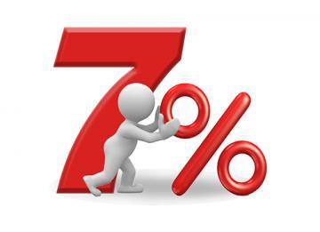 Акция -7% в июне!