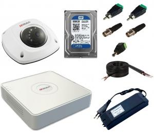 Комплект HiWatch AudioOffice
