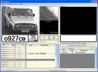 АвтоМаршал 1.0 (тестовая версия)