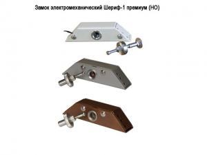 Шериф-01 (НО) Электромагнитный Замок (Серебро)