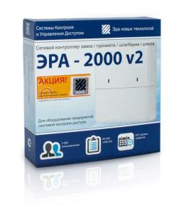 ЭРА-2000 v2 Сетевой контроллер