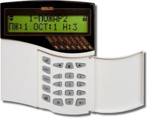 С-2000М (вер.3.0) Пульт контроля и управления