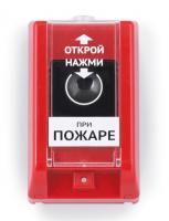 ВС-ИПР ВЕКТОР Извещатель пожарный ручной адресный радиоканальный