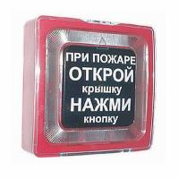 ИПР 513-10 тревожная пожарная кнопка