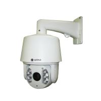Видеокамера Optimus IP-P092.1(20x)