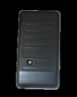 Slinex CD-EM01 Считыватель