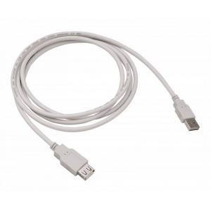 Кабель-удлинитель USB2.0 BURO , 0.75м, белый