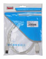 Кабель USB2.0 BURO Reversible 1.8м, серый
