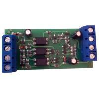 COORDINAT (Slinex VZ 10) Адаптер