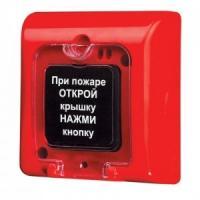 ИПР-3СУМ извещатель пож. ручной с кнопкой
