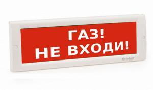 """Табло KRISTALL TL-24 """"Газ не входи"""""""