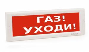 """Табло KRISTALL TL-24 """"Газ уходи"""""""
