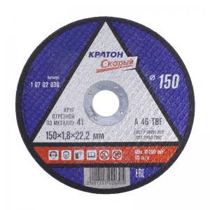 Круг отрезной 150х1,8х22,2мм по металлу КРАТОН