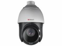 DS-T265(B) HiWatch Видеокамера
