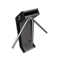 CARDDEX STХ-03 Турникет (электронная проходная)