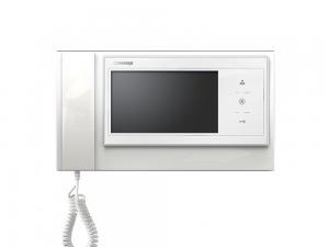 COMMAX CDV-70K White Цветной видеодомофон