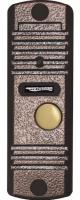 Anvizor ANС-1700W Iker Bronze Вызывная  Видеопанель